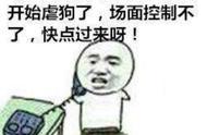 据说,这是重庆最不容易脱单的职业