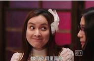 """吴昕委屈回应""""演技差"""",几张图告诉你她的""""做贼般""""演技到底有多差"""