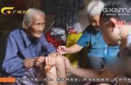 107岁奶奶的长寿秘笈被公开,经常涂抹它通经络,真是涨见识了!