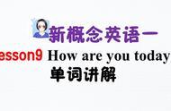 用英语表示问好的句子,
