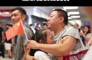 你愿意为他们转发点赞吗?#越来越多香港人站出来了#!