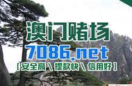西藏吉隆:中尼经贸热带旺边境小城