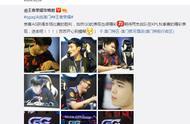 王者荣耀:AG超玩会终于战胜QGhappy,粉丝:QG真的强