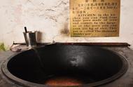 福州最大的锅,煮一锅饭需要3000斤柴,1000个人才能吃完!