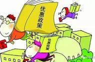 """落户郑州""""零门槛"""",购房最高补贴10万元!你来还是来呀?"""