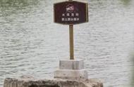 痛心!27岁准新郎跳湖救人,不幸和落水者双双遇难