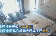 三岁男童攀附桌子被砸身亡,当时家长就在身边,安全隐患要重视