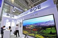 又一重磅!中国屏幕占全球一半以上市场份额,京东方世界第一