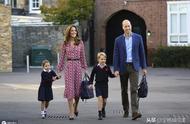 威廉王子凯特王妃齐上阵!英国夏洛特小公主迎来上学第一