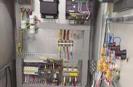 怎么利用PLC和变频器控制电机改变速度
