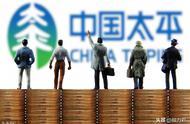 太平洋保险公司属于什么性质的企业属于国企吗