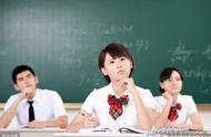 为什么人们总是说女生到了高中成绩就会不行了?