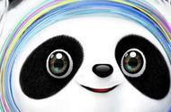 """大家好!我是2022北京冬奥吉祥物""""冰墩墩"""",我来自广州"""