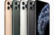iPhone 11今天上市:哪儿买最划算?