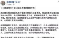 杜琪峰辞去金马奖评审主席,李安表示理解,金马奖全军覆没