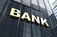 各银行账户管理费如何收取