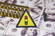 新的贷款利率机制会让房贷利率下降?央行明确回复了