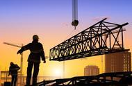 工程中误工费申请的法律规定是什么
