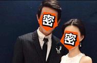 王丽坤林更新游日本、看婚房,都等着他们公布恋情,结果分手了?