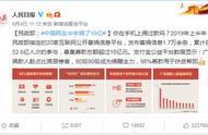 给力!中国网友半年捐款18个亿,8090后是主力,广东省最有爱心