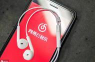 """丁磊怒喷友商:""""一些企业""""控制音乐版权市场 已被反垄断调查"""