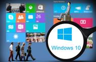 Win 10用户注意了,刚刚微软发出警告,发现Windows 10最新漏洞,平台用户需要尽快更新系统,防止受损!据了解,最新的漏洞属于蠕虫式漏洞,这意味着黑客可以利用它们将恶意软件从一台机器传播到另一