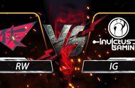 LOL:宁王重新回归首发,iG完全体能否击败RW成功晋级季后赛?