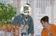 能接替王俊凯在《中餐厅》位置的只有他,新合伙人身份早就暴露了