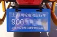 上海:治理快递外卖电动自行车违法乱象有妙招