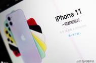 砍单骗局?拼多多被爆恶意私自退款:你的iPhone11订单保住了吗?