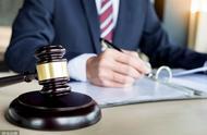 提出仲裁審查申請時應注意什么