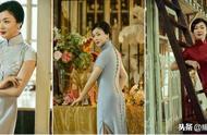 女星旗袍大赛:汤唯高级,金星气场强,30岁的她竟打败陈数成最美
