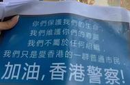 刚刚,有香港市民透露,他们这周六要干一件大事