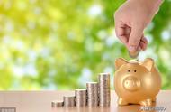 央行报告 年轻人平均每月存1339元,你每个月存多少钱?