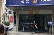 大三女生在陕西省图书馆遭猥亵 知情人说猥琐男曾多次实施猥亵