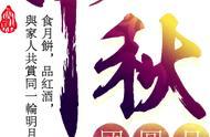中秋节快乐│丹桂飘香,婀娜领衔众秋花开放(附糖桂花制作步骤)