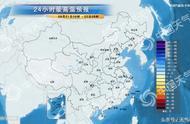 香港8月21日的天气预报