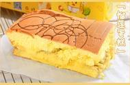 50份榴莲味枕头蛋糕试吃,3个榴莲才能做一炉蛋糕还会爆浆