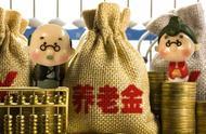 中秋节前,10月养老金又迎来4条好消息,关乎在职和退休人员福利