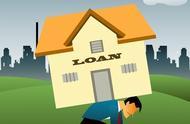 房贷给生活带来的影响