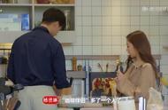 张天陈奕辰一起吃早餐上班,两人互动超甜蜜,珍珠的反应让人心疼
