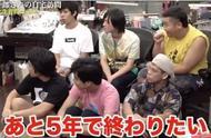 """尾田称""""希望5年内完结《海贼王》""""!但问题是,他真能做"""