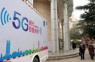 三大运营商5G资费出炉,比4G便宜但大多数人用不起