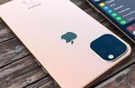 新款iphone或将更名
