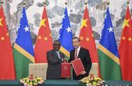 来看看,刚刚和中国建交的所罗门群岛是咋样的国家?