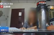 南京一公司女财务被骗200万,只挽回了59万余元