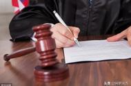 24条日常生活中的法律小常识值得收藏