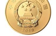 重磅!中华人民共和国成立70周年纪念币将于9月10日起发行