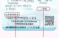 广东省的高铁站有哪些