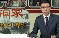"""央视""""段子手""""朱广权又爆金句!看个新闻都能笑到炸裂哈哈哈"""